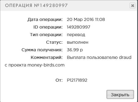 http://s8.hostingkartinok.com/uploads/images/2016/03/724c278ba611cd058f35e0d2b833f4cb.png