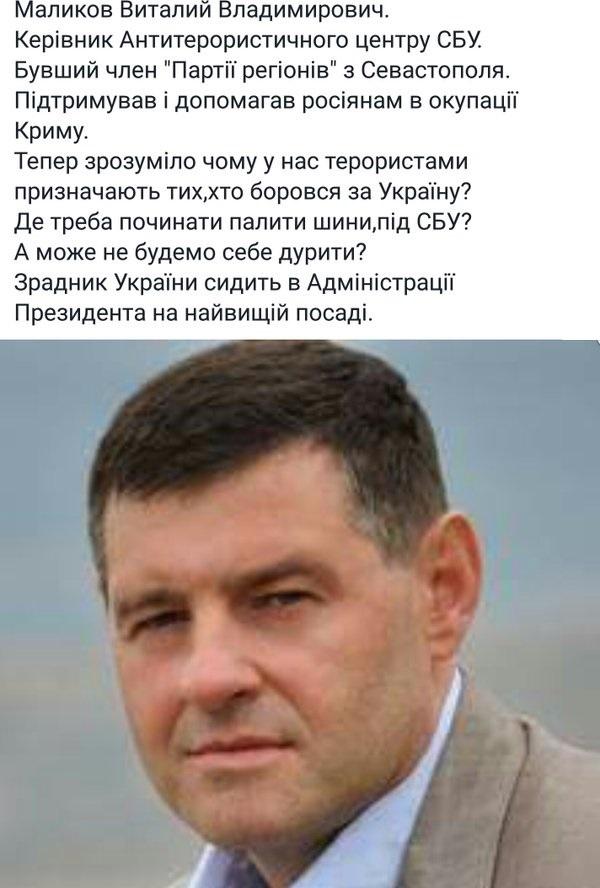 Адвокаты Краснова не явились в суд, ему предоставили государственных защитников - Цензор.НЕТ 142