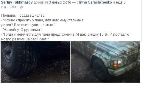 Украинские позиции под Красногоровкой, Авдеевкой и Зайцево обстреляны из минометов, - пресс-центр АТО - Цензор.НЕТ 9543