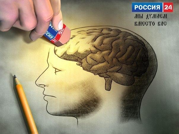 Киев расценивает приговор Савченко как срыв Россией выполнения Минских соглашений и требует его отмены, - заявление МИД - Цензор.НЕТ 6266