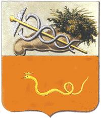 На зображенні: Зміїв: міський герб XVIII століття.