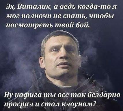 Главным архитектором Киева может стать Скляренко, который помогал оккупантам в Севастополе строить путинское училище, уничтожая Херсонес - Цензор.НЕТ 3774