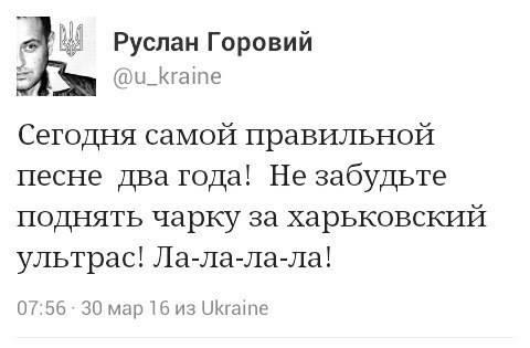 США не выступают посредником в вопросе обмена Савченко, -  замгоссекретаря Шеннон - Цензор.НЕТ 4928