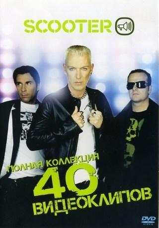 Scooter ?– Полная коллекция 40 видеоклипов (2009) DVD9