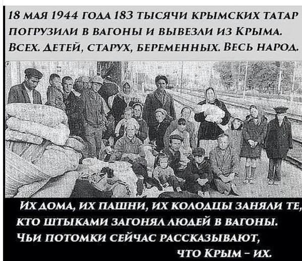 Общественная палата России хочет включить в учебники раздел об оккупации Крыма - Цензор.НЕТ 8526