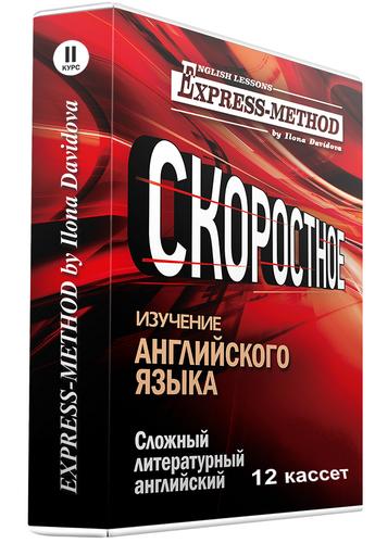 Александр Драгункин - Аудиокурсы английского языка ...