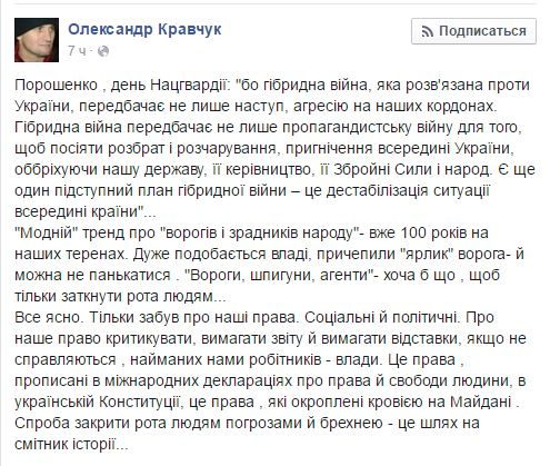 """""""Никаких досрочных выборов, никаких темных договоренностей, никаких игр за рейтинг"""", - Яценюк предлагает принять акт об отношениях во власти - Цензор.НЕТ 4148"""