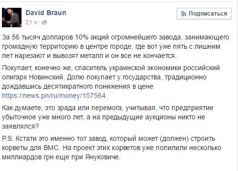 Коалиционные переговоры не могут превращаться в торги, - Гройсман - Цензор.НЕТ 777