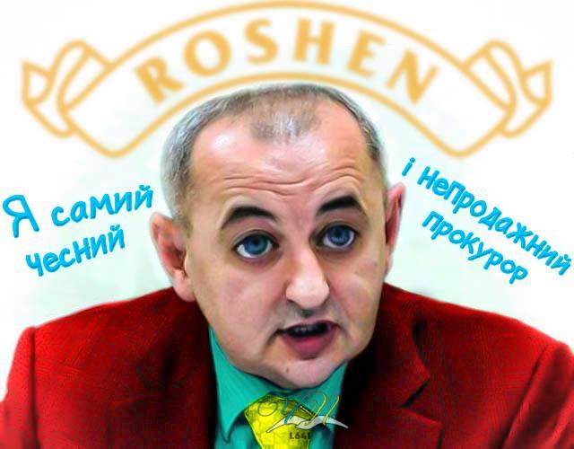 Государственный исполнитель задержан на Черниговщине при получении взятки в размере 3,8 тыс. грн, - Матиос - Цензор.НЕТ 6961