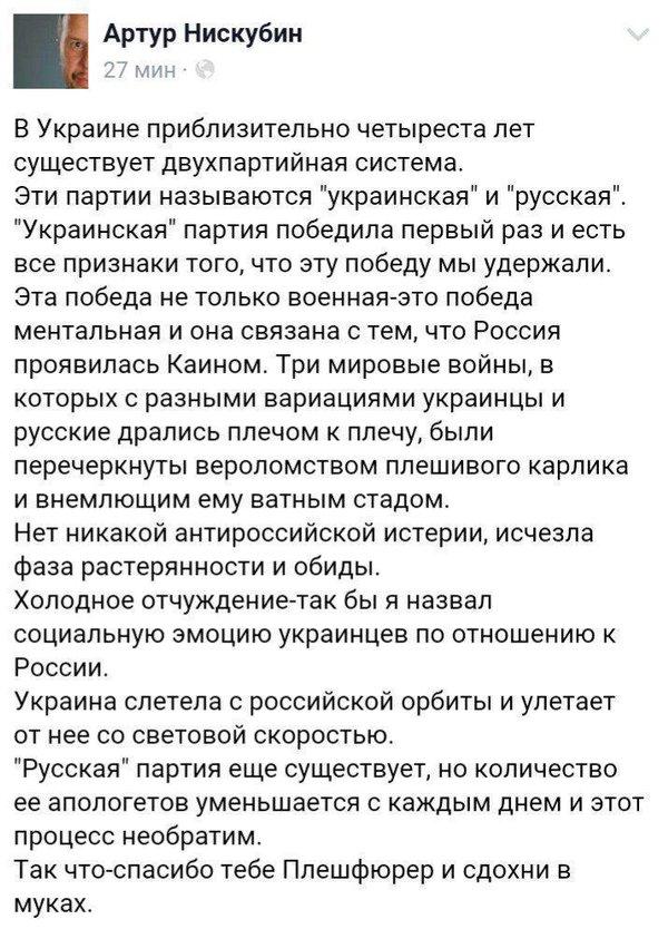 Как российские войска захватили Крым 27 февраля 2014 года и вывезли Януковича в РФ. Цитаты захватчиков и предателей о спецоперации Путина - Цензор.НЕТ 7039