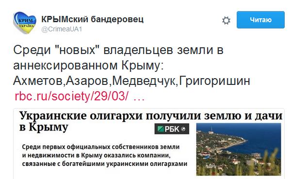 """Экс-""""регионал"""" Колесниченко стал советником в оккупационном """"правительстве"""" Севастополя - Цензор.НЕТ 7566"""