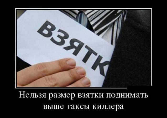 """""""Убийство"""" запорожского бизнесмена организовала полиция для поимки заказчика преступления - Цензор.НЕТ 6184"""