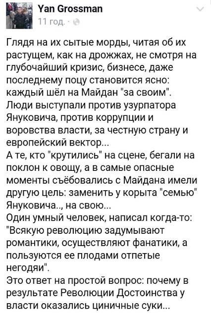 Еврокомиссия, несмотря на результаты голландского референдума, готова предложить безвизовый режим для Украины, - евродепутат Пленкович - Цензор.НЕТ 3841