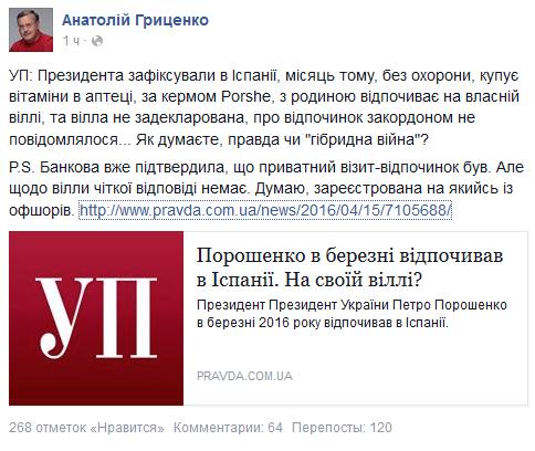 Еврокомиссия, несмотря на результаты голландского референдума, готова предложить безвизовый режим для Украины, - евродепутат Пленкович - Цензор.НЕТ 9403