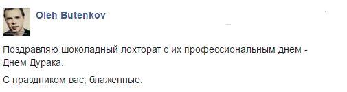 Депутаты от БПП пишут заявления о выходе из коалиции, - нардеп Герасимов - Цензор.НЕТ 3161