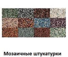 3 mozaik.jpg | Не добавлены