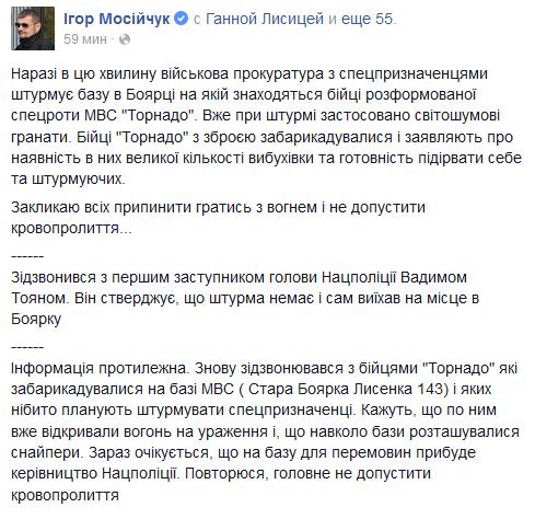 Порошенко назначил пожизненные госстипендии 13 выдающимся деятелям сферы образования - Цензор.НЕТ 3540