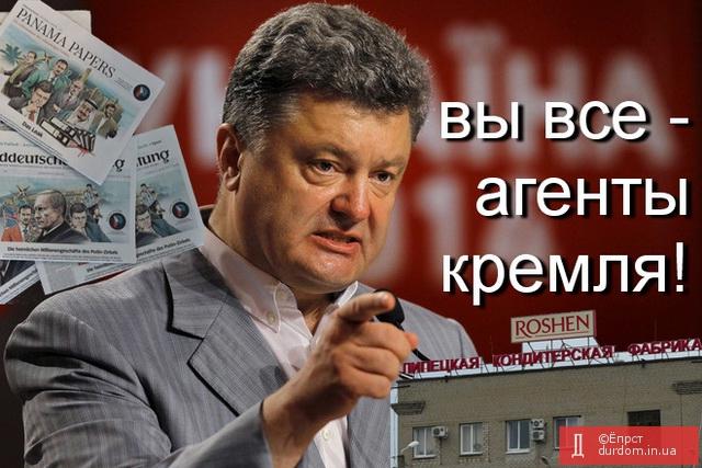 Я не подарю оппозиционерам и России досрочных парламентских выборов, - Порошенко - Цензор.НЕТ 373