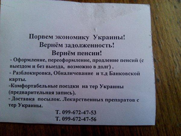 В новом правительстве появились люди, которые заигрывают с Кремлем, - Небоженко - Цензор.НЕТ 1047