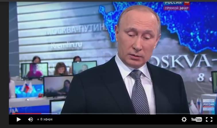 46 депутатов Европарламента написали письмо Путину с требованием освободить Савченко - Цензор.НЕТ 6129