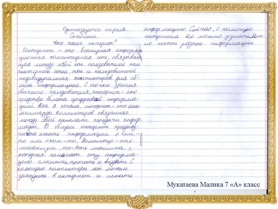 Русские народные сказки сценарий праздника