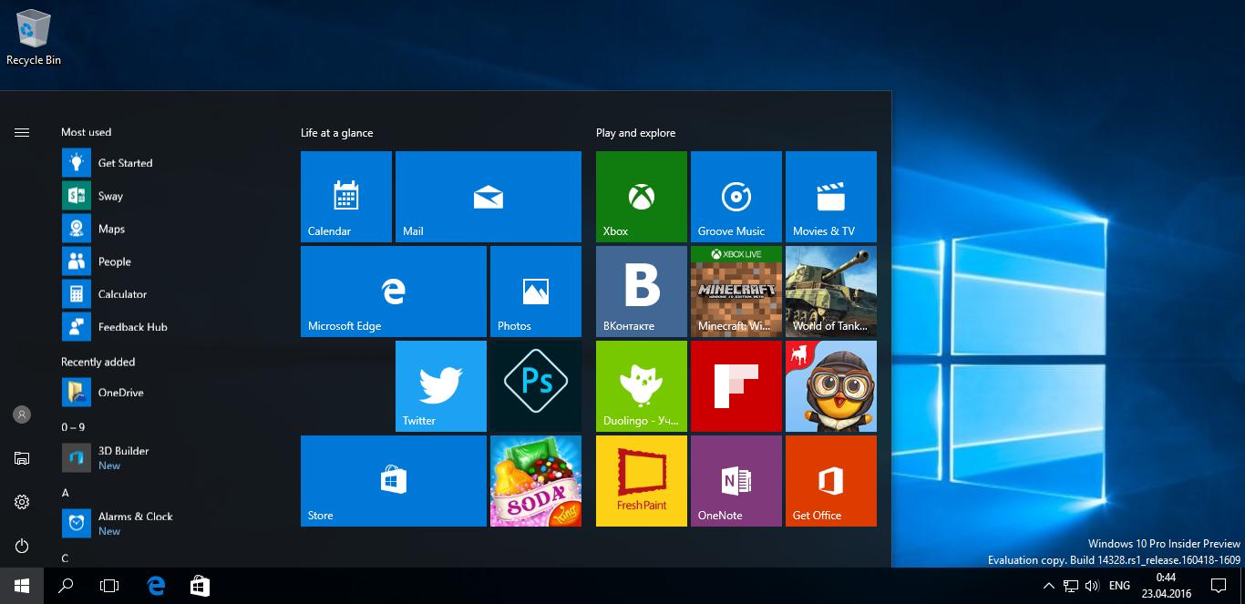 Скачать Windows 10 через торрент