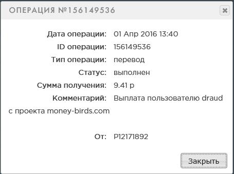 http://s8.hostingkartinok.com/uploads/images/2016/04/46aa79ab37b3c12462373d1ad3e4505f.png