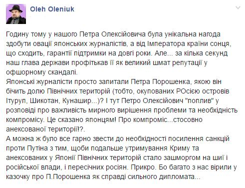 Самой важной стороной конфликта в Нагорном Карабахе является Россия, - президент Турции Эрдоган - Цензор.НЕТ 3987