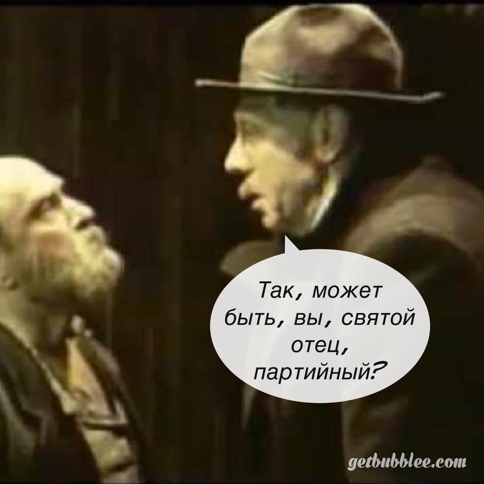 Украинские греко-католики предлагают отменить скидку на газ для религиозных организаций - Цензор.НЕТ 4512