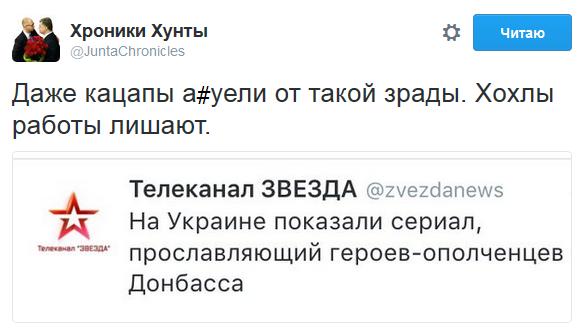 ЕС может ввести ограничения в безвизовый режим с Украиной, - Welt am Sonntag - Цензор.НЕТ 3779