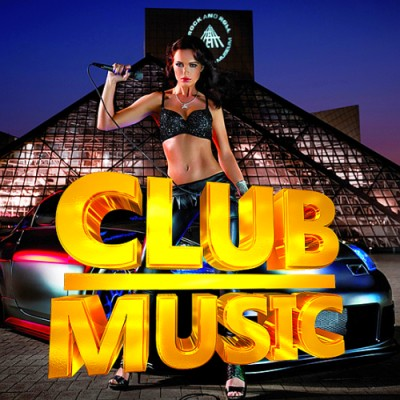 Club Music Junior Union (2016) MP3