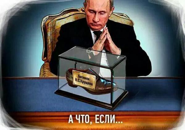 Путин о Порошенко и Эрдогане: Если кто-то решил утонуть, то спасти его невозможно - Цензор.НЕТ 6065