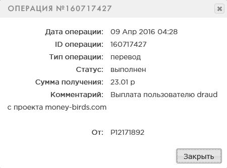 http://s8.hostingkartinok.com/uploads/images/2016/04/972247a98de573ea7488fb72534b97a0.png