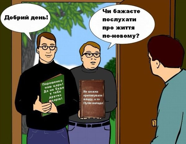 """Лещенко вслед за Луценко заявил о своей готовности возглавить прокуратуру: """"У меня тоже нет юридического образования и стажа, но я считаю, что готов"""" - Цензор.НЕТ 2225"""