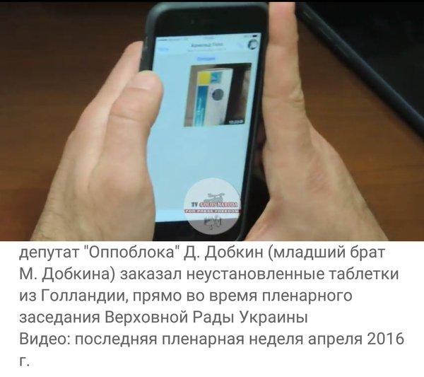 """""""Не ожидал, что система будет оказывать такое сопротивление"""", - Тука о работе на Луганщине - Цензор.НЕТ 1795"""