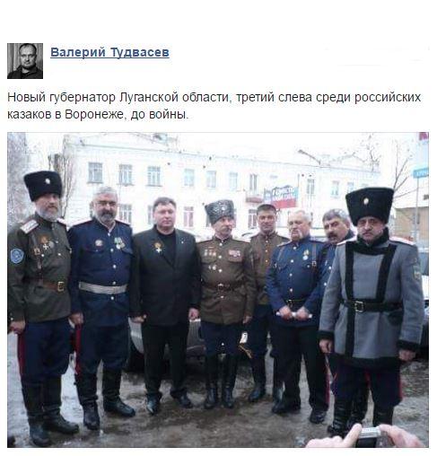 """""""Теперь буду заниматься вопросами стратегическими"""": Тука рассказал о встрече с Порошенко - Цензор.НЕТ 2589"""