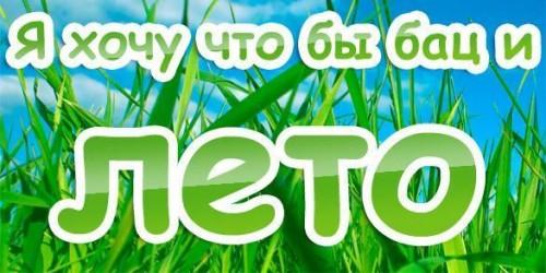 Весенняя  болталка - Страница 40 B02a63550ce4d4e4521948de8be4c811