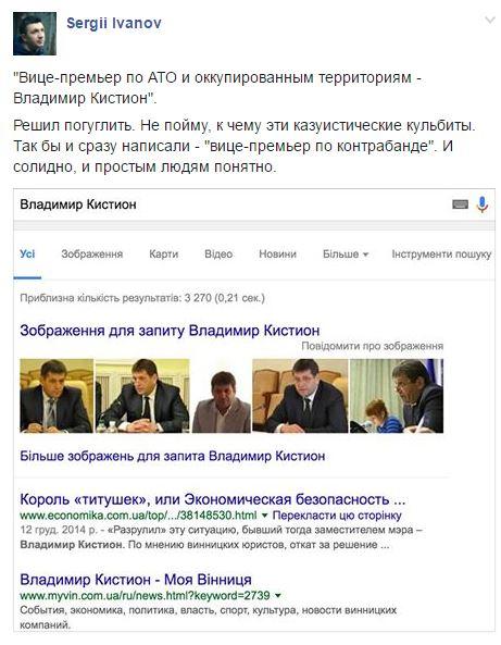Голосования по Кабмину переносятся на завтра или на четверг, - Гончаренко - Цензор.НЕТ 1750