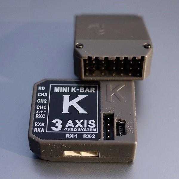 v-bar mini инструкция