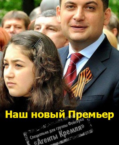 Гонтарева отбыла в США на ежегодные встречи МВФ и Всемирного банка - Цензор.НЕТ 6629