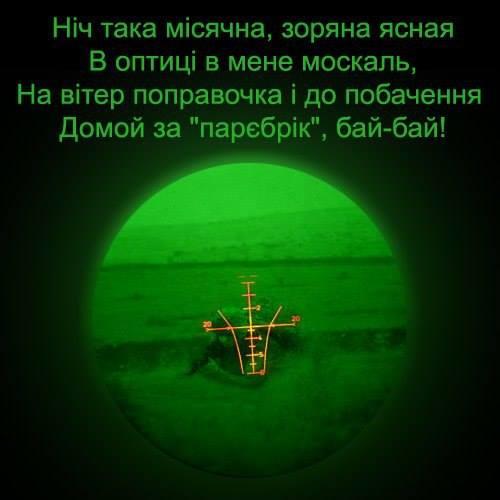 Беспилотник террористов сбрасывал взрывные устройства над позициями украинских воинов. Враг уже трижды нарушил пасхальное перемирие, - пресс-центр АТО - Цензор.НЕТ 2149