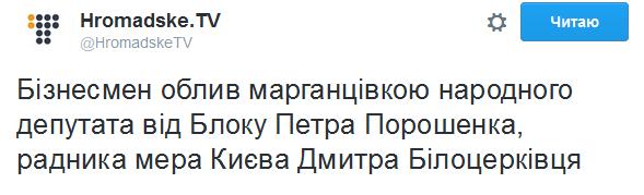 Предложения стать генпрокурором мне не поступали, - Жебривский - Цензор.НЕТ 4024