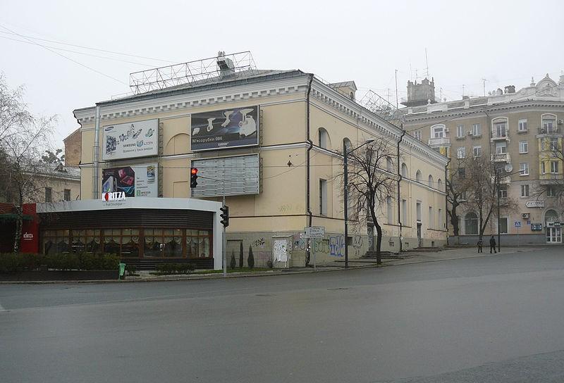 Фото: Харків. Провіантський магазин