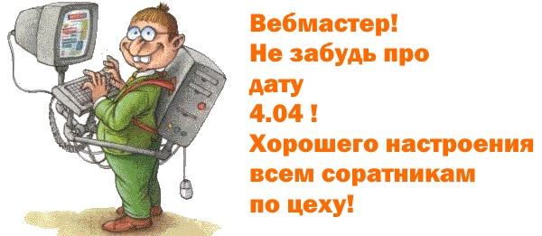 f07d25af8471503406486f8af8a3c5c8.jpg