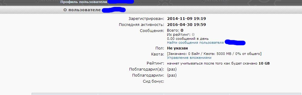 Чистейшие акки tapochek.ru