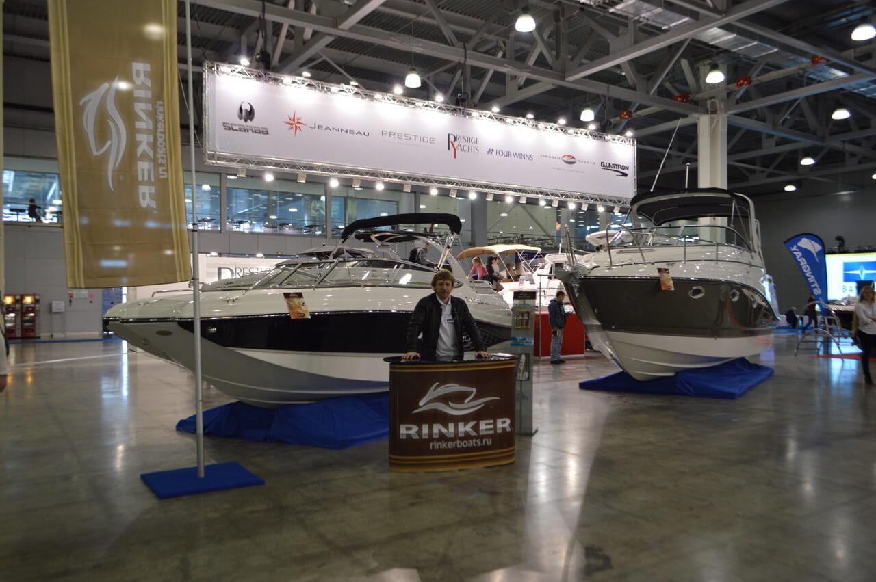 выставка лодки катера и яхты