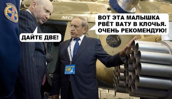 Турчинов: Путин планомерно готовится к обострению ситуации и срыву Минских соглашений - Цензор.НЕТ 2326