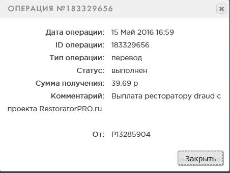 http://s8.hostingkartinok.com/uploads/images/2016/05/16b097fe2a43f2fb1eb659f7b7213cce.png