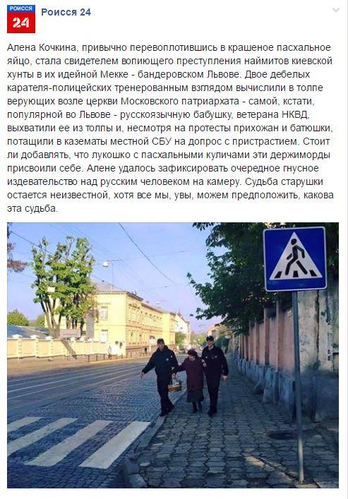 Никаких поручений представителям МВД делать заявления насчет стрельбы на поражение и подобных вещей - не отдавалось, - Саакашвили - Цензор.НЕТ 5002