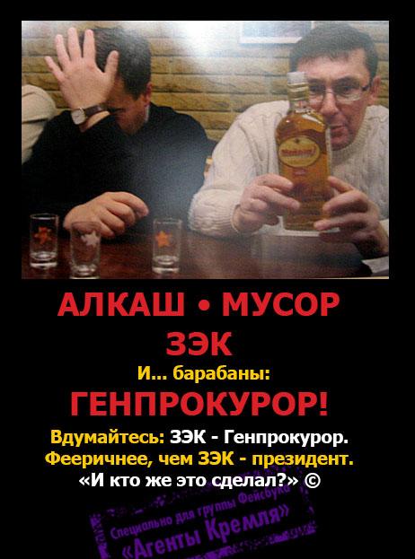 Луценко назначил Жученко прокурором Одесской области - Цензор.НЕТ 8729